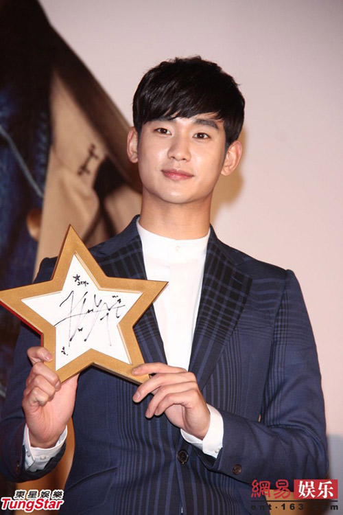 fan tra tien do de an toi voi kim soo hyun - 1