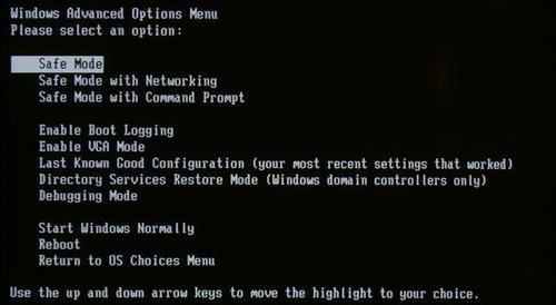 """5 cach de xoa mot tap tin dang """"treo"""" trong windows - 5"""