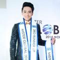 Làng sao - Đại diện Việt Nam trở thành Á vương Mister Global