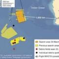 Tin tức - Thủ tướng Úc khẳng định MH370 đã rơi xuống biển