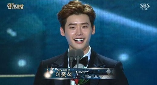 """minh tinh trai dat"" jeon ji hyun chien thang daesang - 3"