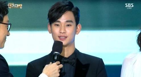 """minh tinh trai dat"" jeon ji hyun chien thang daesang - 2"