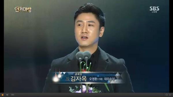 """minh tinh trai dat"" jeon ji hyun chien thang daesang - 7"