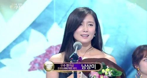 cap sao giay thuy tinh chien thang tai kbs drama awards - 4