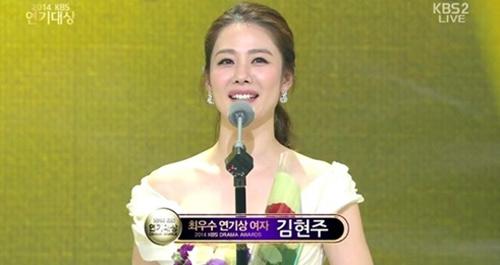 cap sao giay thuy tinh chien thang tai kbs drama awards - 1