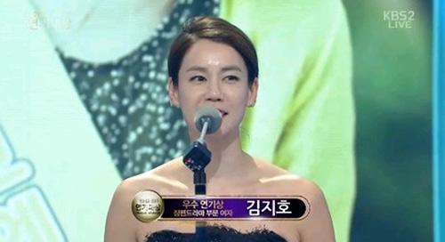cap sao giay thuy tinh chien thang tai kbs drama awards - 2