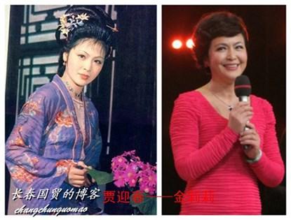 gian nan qua trinh tuyen my nhan cho hong lau mong - 4
