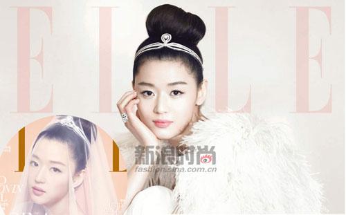 12 my nhan han lot top 100 nguoi dep nhat the gioi - 14