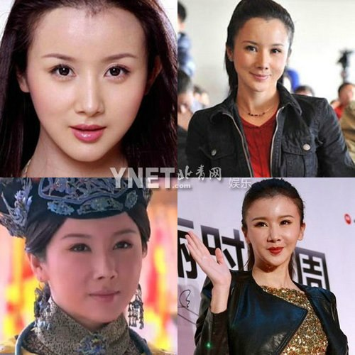 "my nhan hoa ngu dep nhung van thich ""dao keo"" - 5"