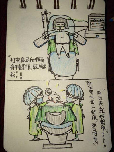 bac sy dep trai ve tranh noi chuyen voi thai phu diec gay sot - 3