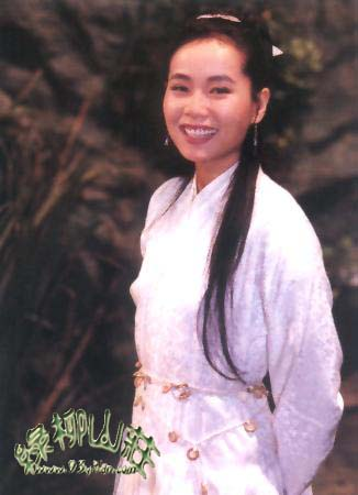 "nhung dien vien ""ngoi"" nham vai trong phim kim dung - 1"