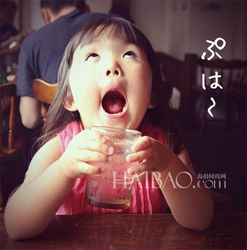 "nhung em be ""mat xau"" gay sot cong dong mang - 9"