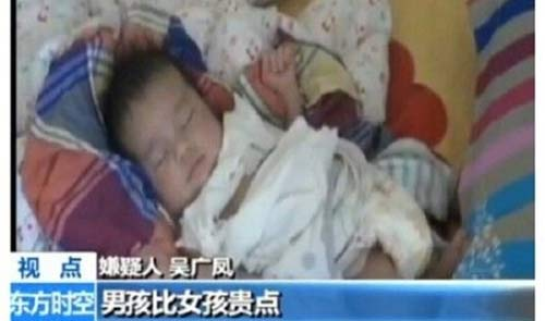 TQ: Giải cứu 37 trẻ sơ sinh trong 'nhà máy buôn người'-1