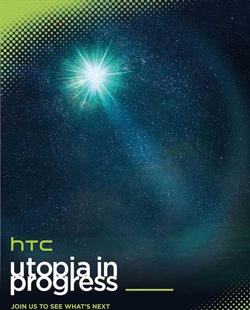 HTC ra mắt smartphone cao cấp vào 1/3/2015-1