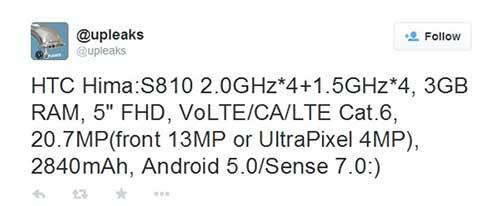 HTC ra mắt smartphone cao cấp vào 1/3/2015-2