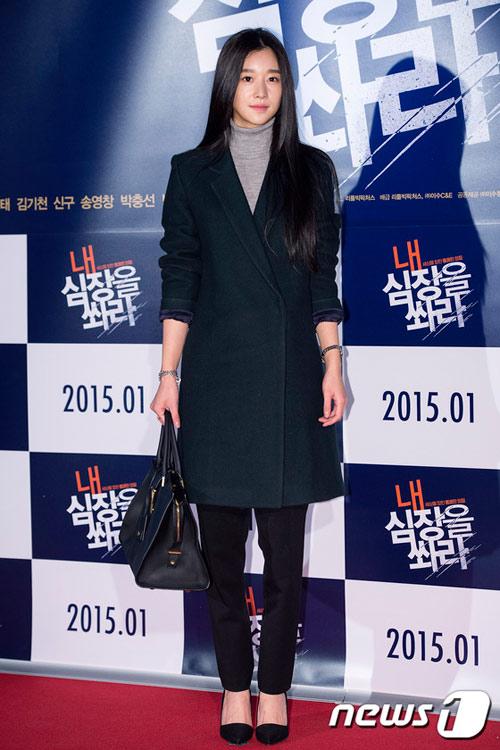 "yoon eun hye ""tang"" 100kg cho phim moi - 15"