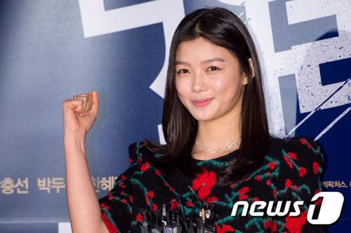 "yoon eun hye ""tang"" 100kg cho phim moi - 7"