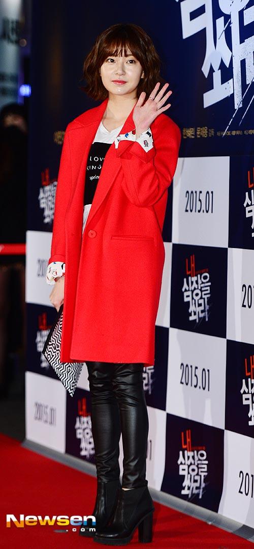 "yoon eun hye ""tang"" 100kg cho phim moi - 9"