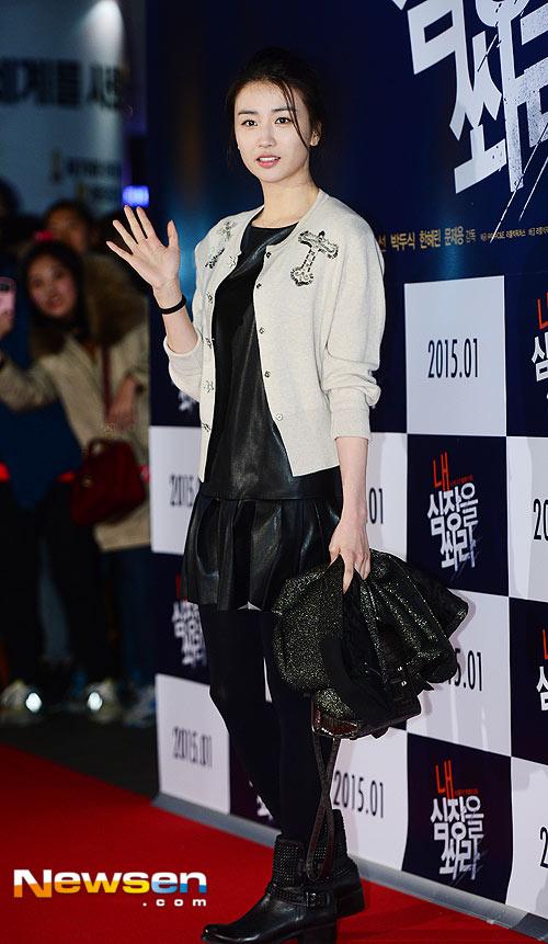 "yoon eun hye ""tang"" 100kg cho phim moi - 13"