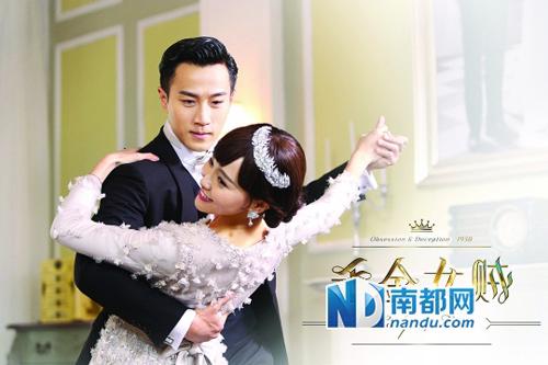 """nhung """"nam than"""" tung qua tay duong yen - 1"""