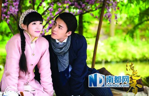 """nhung """"nam than"""" tung qua tay duong yen - 4"""