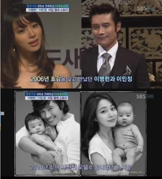 lo anh vo chong lee byung hun vui ve an toi tai my - 2