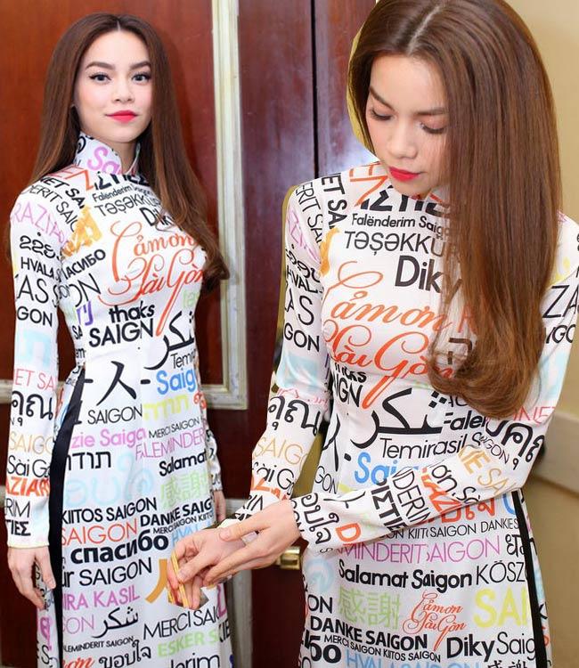 Hồ Ngọc Hà là người tạo nên một hơi thở rất mới cho tà áo dài truyền thống. Cô thường chọn những mẫu áo dài in họa tiết thật đặc biệt.