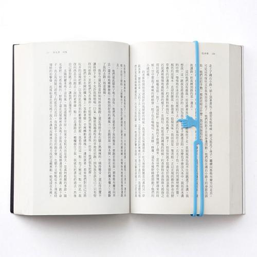 "bo suu tap bookmark ""doc"" cho ""mot sach"" - 5"