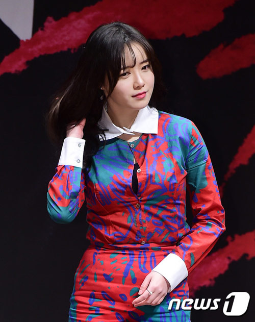 """minh tinh trai dat"" jeon ji hyun lo mat beo u - 6"