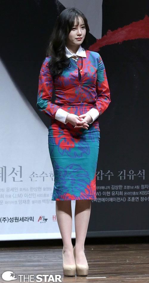 """minh tinh trai dat"" jeon ji hyun lo mat beo u - 7"