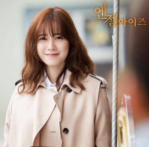 Gu Hye Sun And Lee Min Ho Hookup