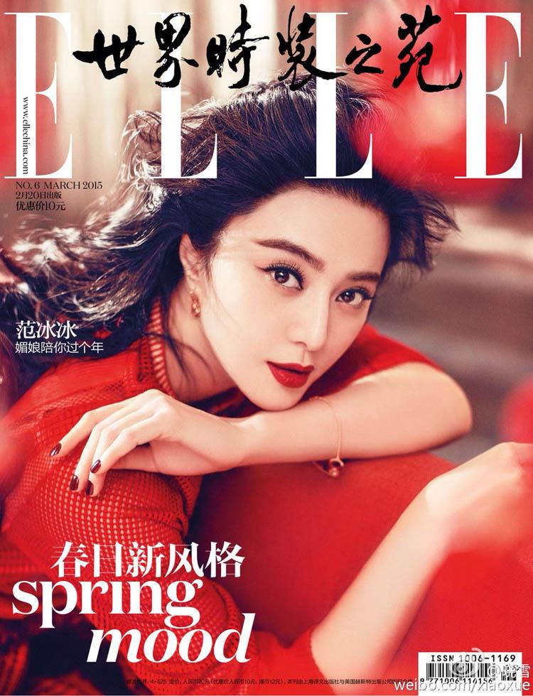 Phạm Băng Băng đẹp quyến rũ với sắc đỏ rực rỡ trên bìa tạp chí Elle số tháng 3/2015.