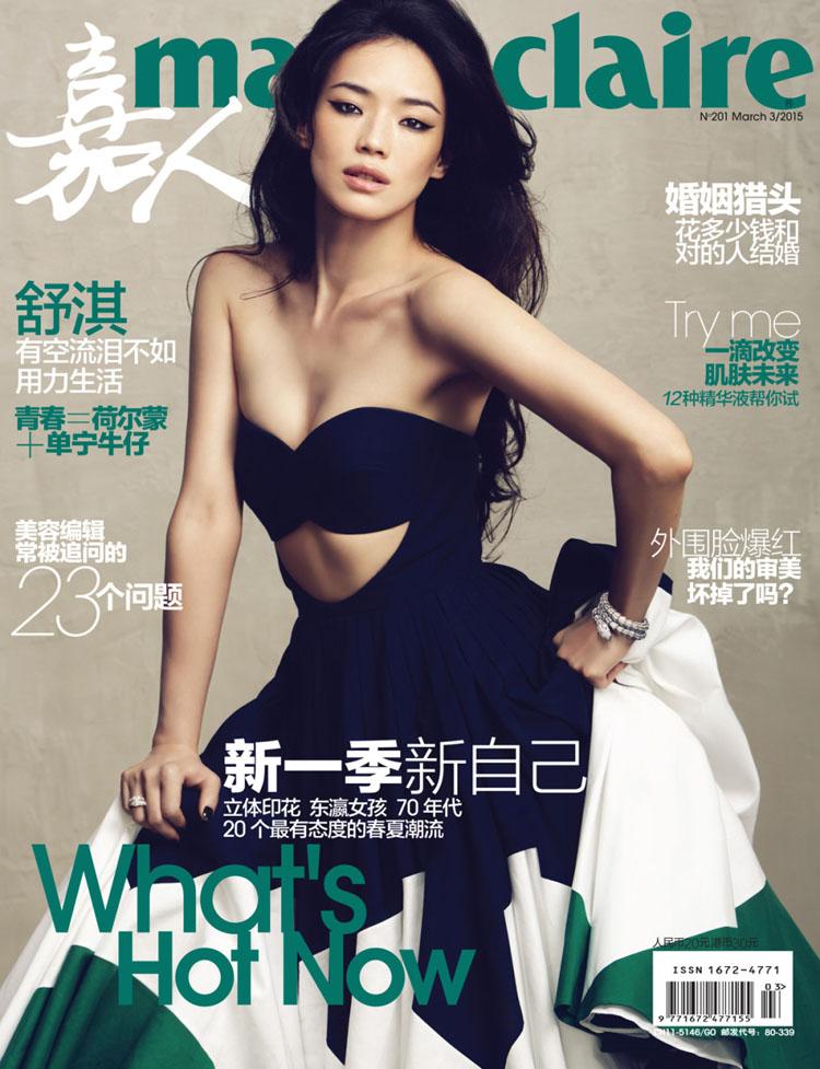 Thư Kỳ khoe nét đẹp có phần hoang dại và phá cách trên trang bìa của Marie Claire số tháng 3/2015