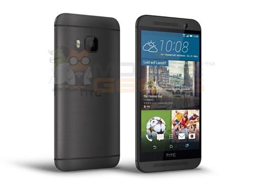 Ảnh chính thức HTC One (M9) bị lộ trước thềm ra mắt - 8