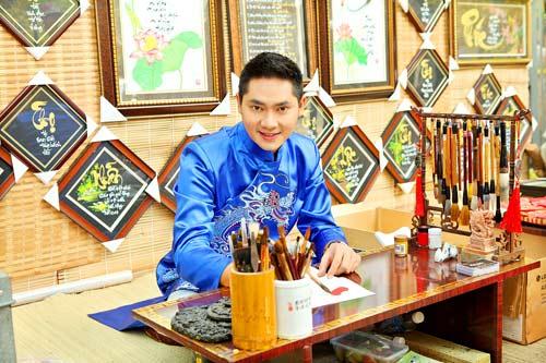 minh luan tinh tu sanh doi cao my kim di xin chu - 3