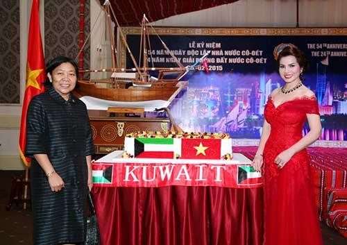 hh kim hong long lay di du quoc khanh kuwait - 1