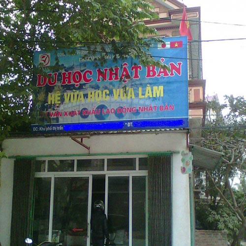 tot nghiep cap 2 cung co the tu van du hoc nhat ban - 1