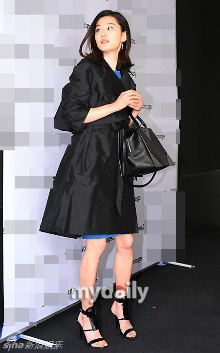 """""""minh tinh trai dat"""" jeon ji hyun lo doi chan gan guoc - 6"""
