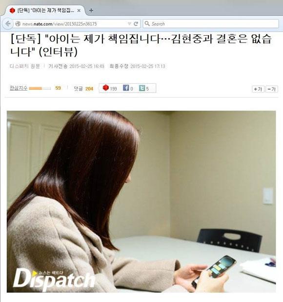 """kim hyun joong nhap ngu """"ne"""" scandal lam bo - 3"""