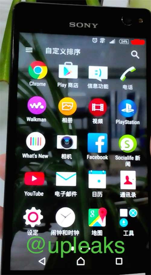 "sony cosmos: smartphone chuyen chup anh ""tu suong"" - 1"