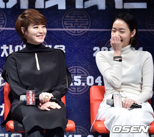 """nu hoang goi cam"" kim hye soo ngay cang phat tuong - 4"