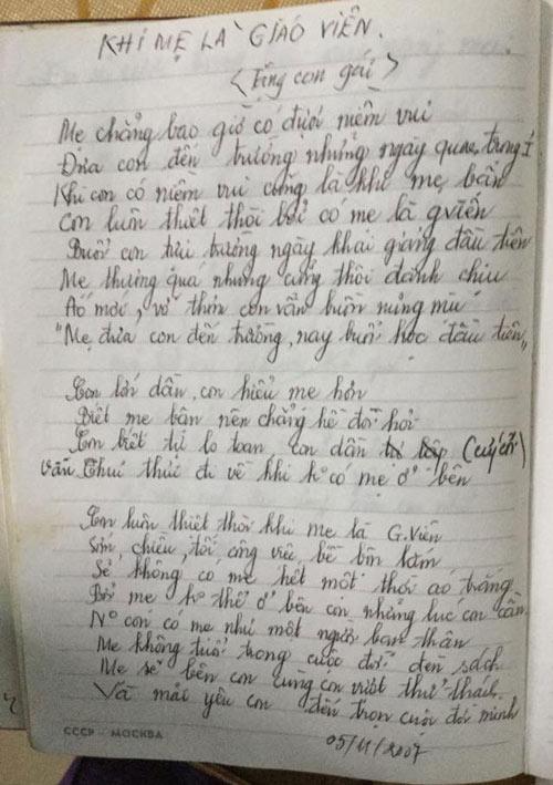 Bật khóc với bài thơ 'Khi mẹ là giáo viên' - 3