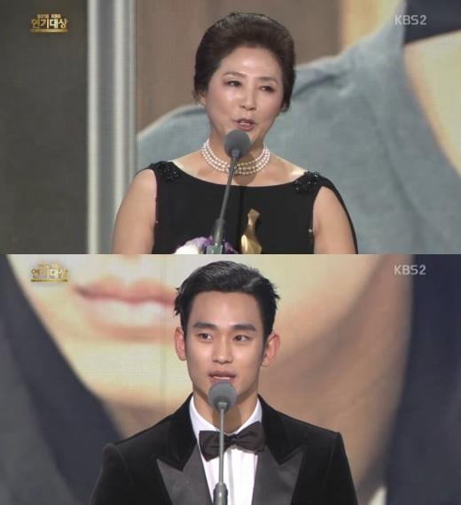 """kim soo hyun - cha tae hyun la cap """"nam-nam"""" dep nhat nam - 2"""
