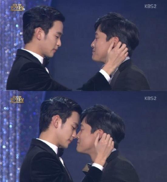 """kim soo hyun - cha tae hyun la cap """"nam-nam"""" dep nhat nam - 3"""
