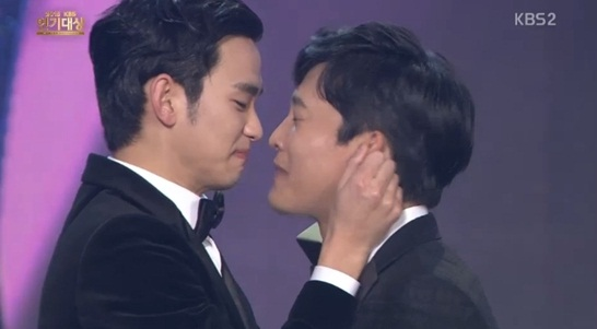"""kim soo hyun - cha tae hyun la cap """"nam-nam"""" dep nhat nam - 4"""
