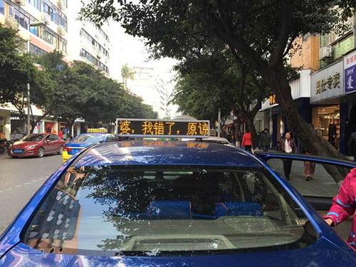 """ong chong """"choi troi"""" chi 100 trieu thue taxi xin loi vo - 1"""