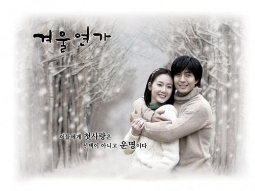 10 phim khien kim hee sun hoi han ca doi vi tu choi (p1) - 3