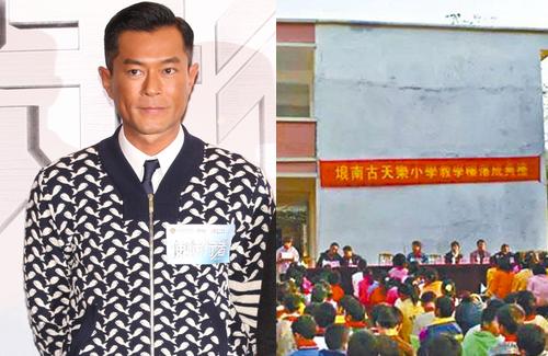 Cổ Thiên Lạc thầm lặng xây 85 trường học-1
