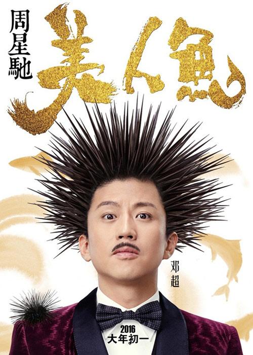 """my nhan ngu"" - bo phim doc dao, ba dao cua chau tinh tri - 5"