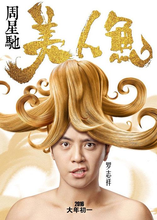 """my nhan ngu"" - bo phim doc dao, ba dao cua chau tinh tri - 6"